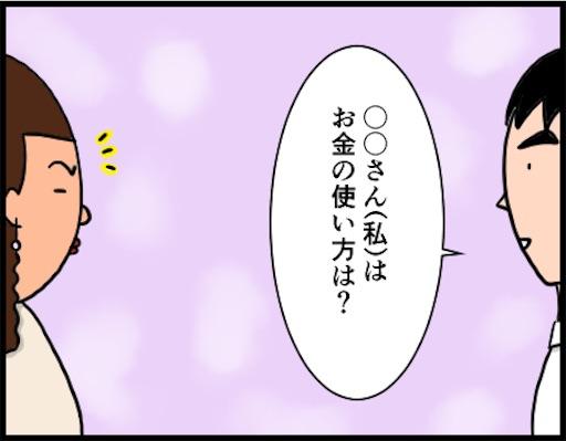 f:id:oba_kan:20190120121407j:image