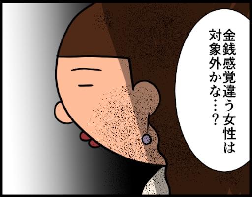f:id:oba_kan:20190121175618j:image