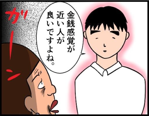 f:id:oba_kan:20190121175636j:image