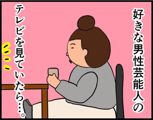 f:id:oba_kan:20190122082745j:image