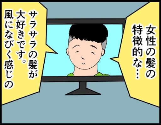 f:id:oba_kan:20190122082802j:image
