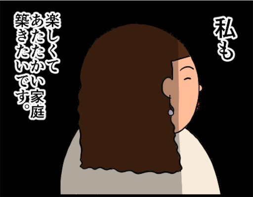 f:id:oba_kan:20190125142625j:image