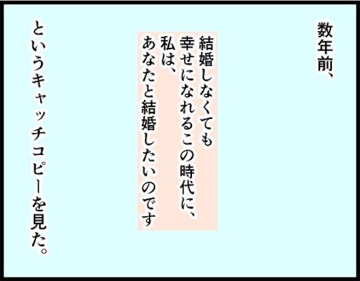f:id:oba_kan:20190126100820j:image