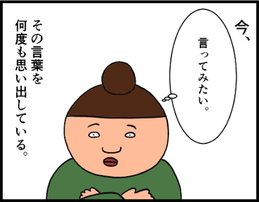 f:id:oba_kan:20190126100828j:image