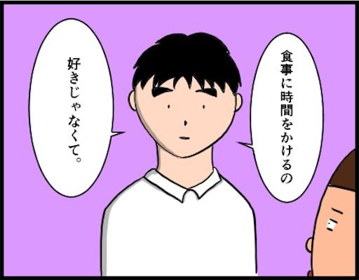 f:id:oba_kan:20190126152246j:image