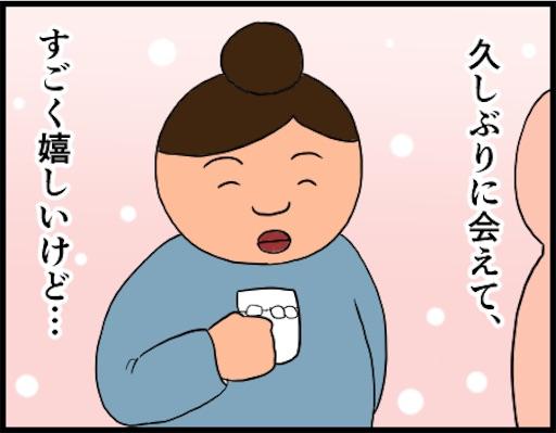 f:id:oba_kan:20190127104025j:image