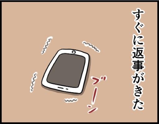 f:id:oba_kan:20190130122012j:image