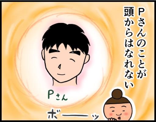 f:id:oba_kan:20190131133828j:image
