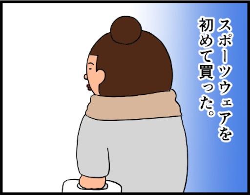 f:id:oba_kan:20190131220212j:image