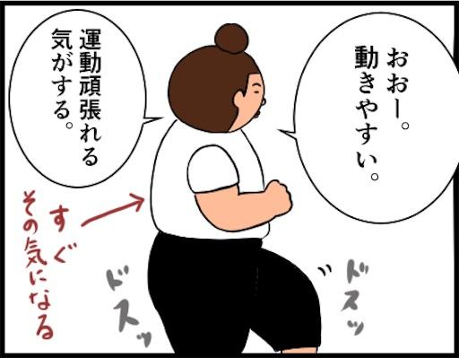f:id:oba_kan:20190131220220j:image