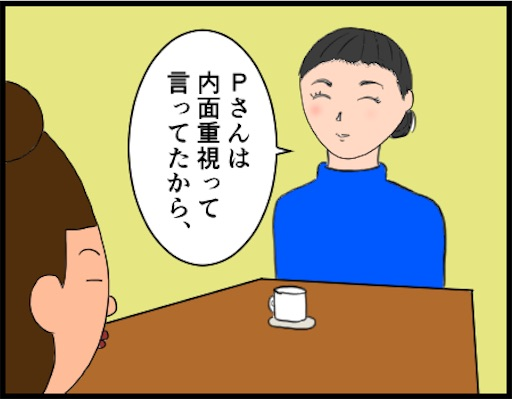 f:id:oba_kan:20190202133953j:image