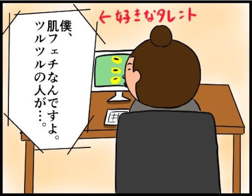 f:id:oba_kan:20190204103835j:image