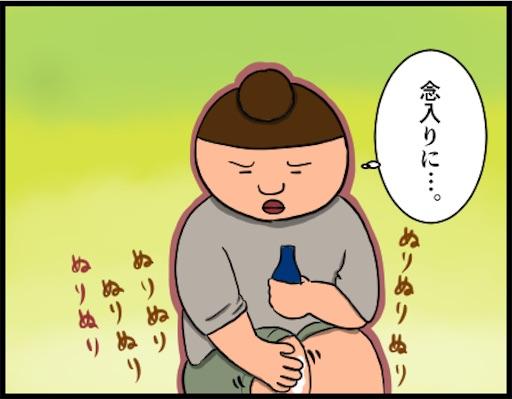 f:id:oba_kan:20190204103842j:image