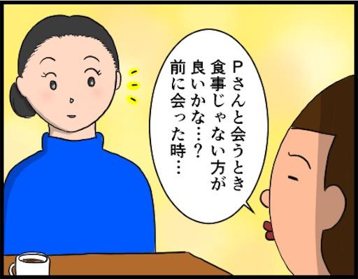 f:id:oba_kan:20190204130853j:image