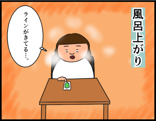 f:id:oba_kan:20190205145005p:image