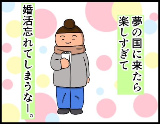 f:id:oba_kan:20190207093811p:image