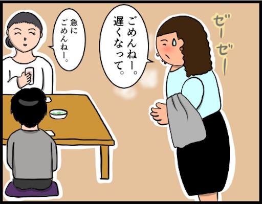 f:id:oba_kan:20190208160415j:image
