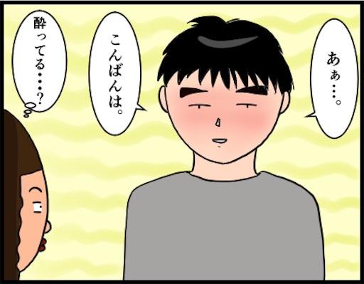 f:id:oba_kan:20190208160440j:image