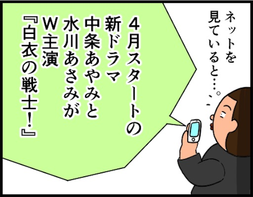 f:id:oba_kan:20190209092053j:image
