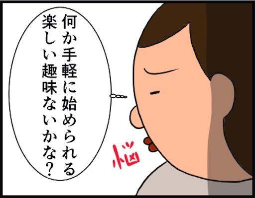 f:id:oba_kan:20190210101040j:image