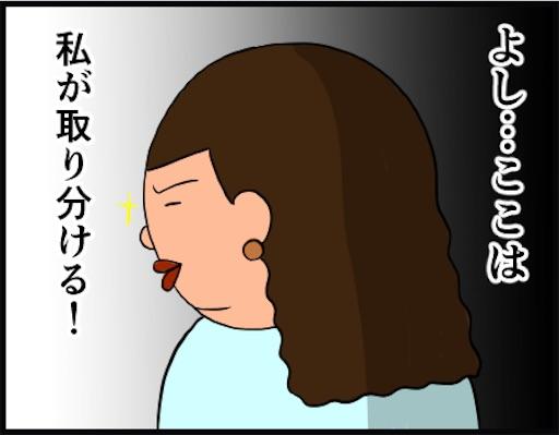 f:id:oba_kan:20190210173224j:image