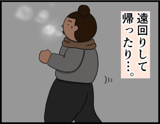 f:id:oba_kan:20190211074402j:image