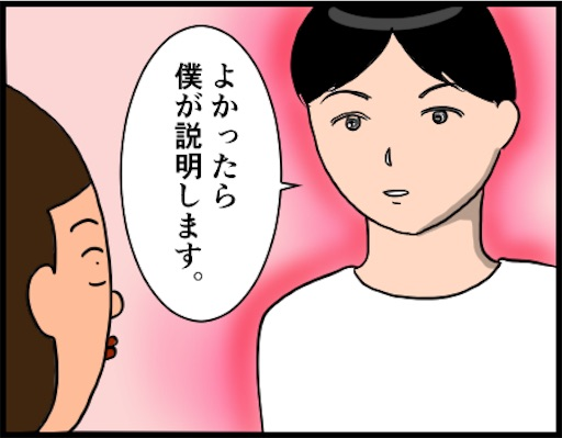 f:id:oba_kan:20190211093648j:image