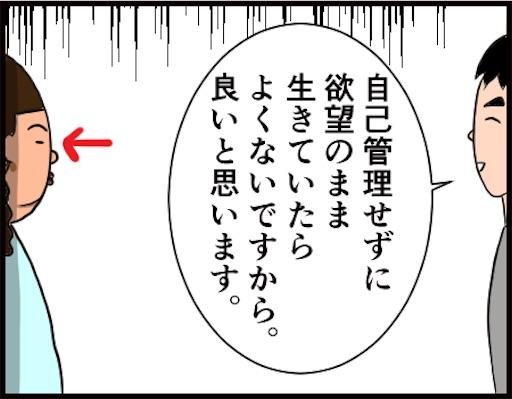 f:id:oba_kan:20190212134323j:image