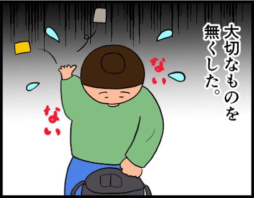f:id:oba_kan:20190213101826j:image