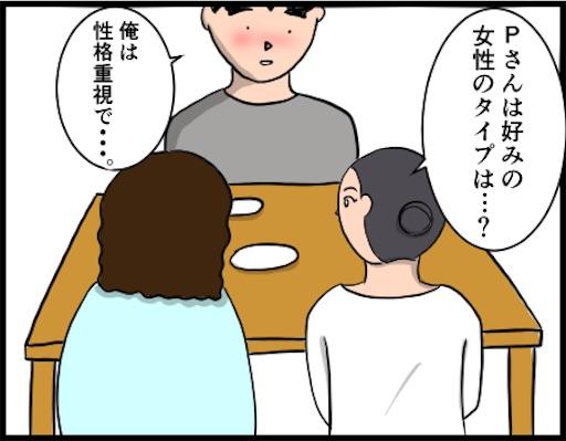 f:id:oba_kan:20190213144730j:image