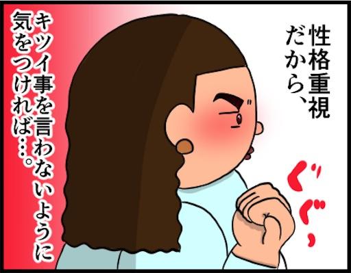 f:id:oba_kan:20190213144756j:image
