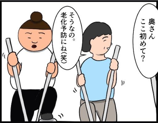 f:id:oba_kan:20190215110909j:image