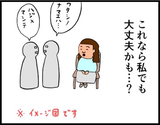 f:id:oba_kan:20190216053635j:image