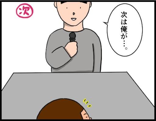 f:id:oba_kan:20190216121923j:image