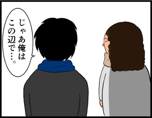 f:id:oba_kan:20190216233937j:image