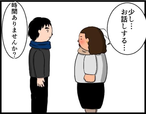 f:id:oba_kan:20190217203320j:image