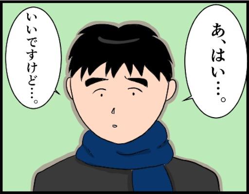 f:id:oba_kan:20190217203442j:image