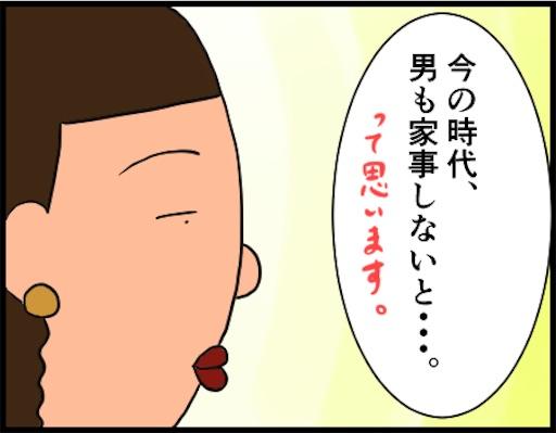 f:id:oba_kan:20190224125258j:image