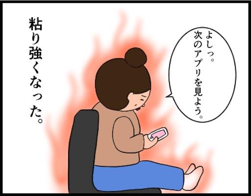 f:id:oba_kan:20190225103804j:image