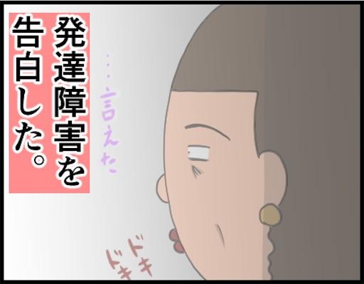 f:id:oba_kan:20190226104753j:image