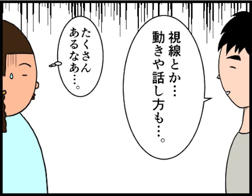 f:id:oba_kan:20190226104807j:image
