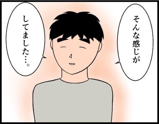 f:id:oba_kan:20190226110851j:image