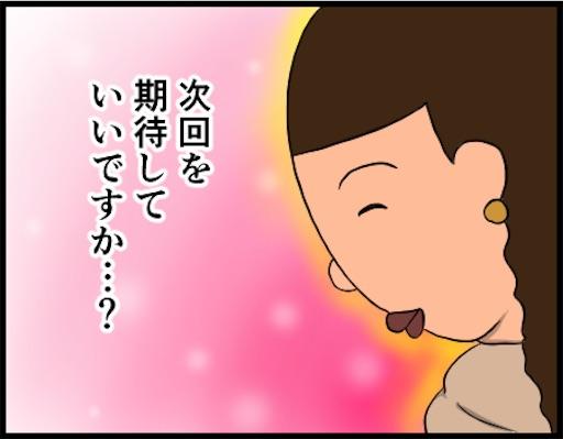 f:id:oba_kan:20190227093007j:image