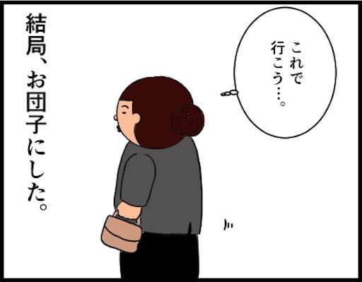 f:id:oba_kan:20190305124438j:image