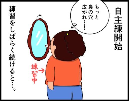 f:id:oba_kan:20190309053530j:image