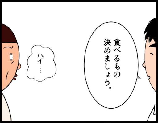 f:id:oba_kan:20190309145731j:image