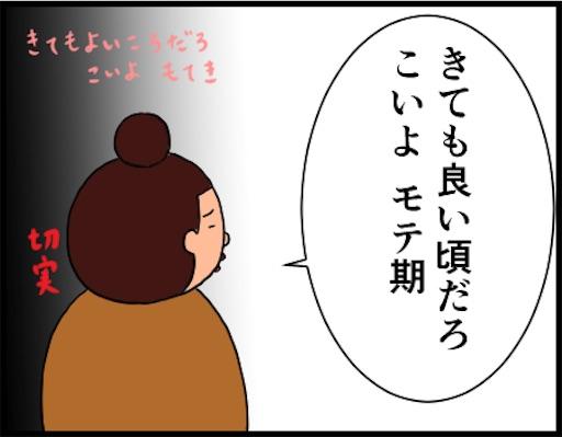 f:id:oba_kan:20190310005802j:image