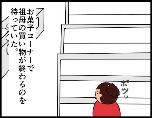 f:id:oba_kan:20190310010030j:image