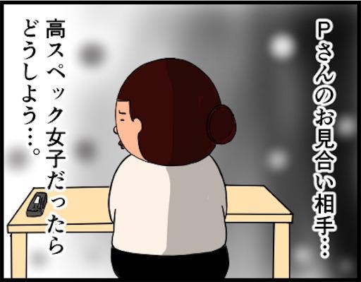 f:id:oba_kan:20190310183527j:image