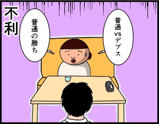 f:id:oba_kan:20190310183648j:image